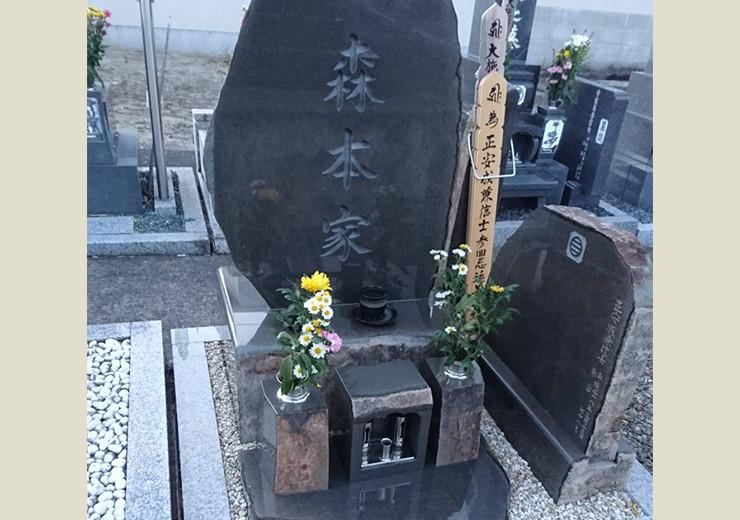 オリジナル墓石